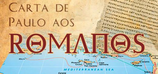 banner_romanos
